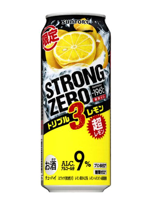 【朗報】ストロングゼロのトリプルレモン、すごく美味しい