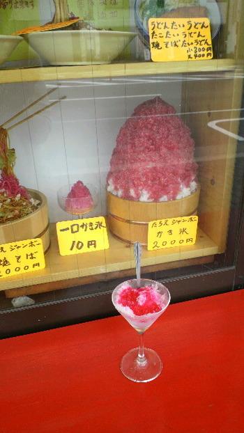 2000円のかき氷とか誰が食うんだよ