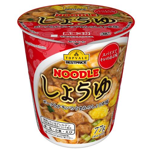 日清「カップヌードル160円」トップバリュ「88円。味量変わりません。」←これ