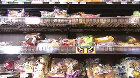 軽減税率の線引き お汁粉は飲み物か加工食品か?菓子パンはパンかお菓子か?