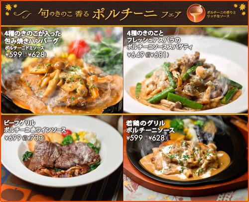 menu_top_img