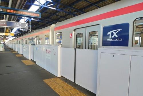 茨城県つくば市「家賃格安、東京まですぐ、治安良い、ラーメン激戦区、娯楽施設多い」←これ