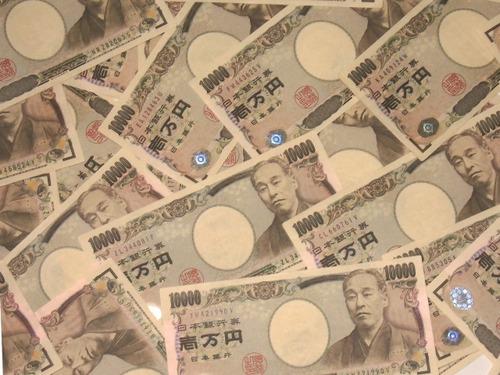【朗報】給付金、国民全員に10万円か