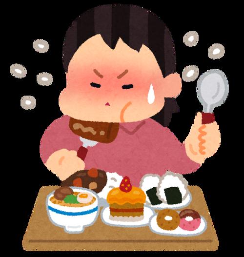 何を食べても満足できない、助けて、胃がはち切れそう