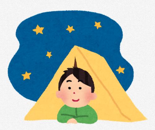 【悲報】ソロキャンプ、3回もやったら飽きることが判明