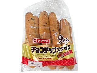 菓子パン星人「地球で一番美味い菓子パンを出せ。さもなくば滅ぼす」