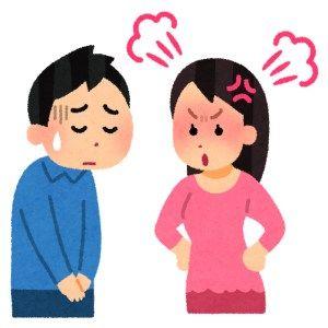 怒る嫁と謝る夫のイラスト-300x300