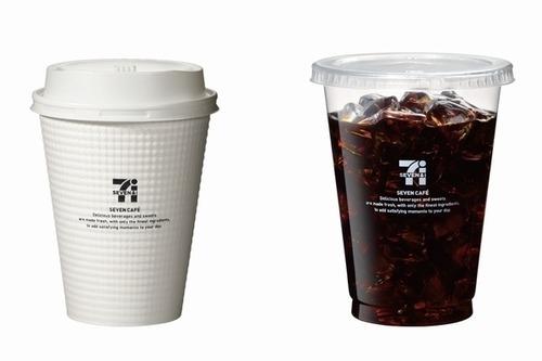100円のカップに150円のカフェラテを注いでいた男、釈放される