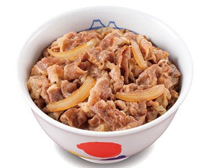 松屋で630円の定食頼んだら牛丼食ってたサラリーマンがうつむいてた