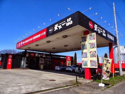 閉店したガソリンスタンドが天下一品になってたwwwwwwwwwwwwwww