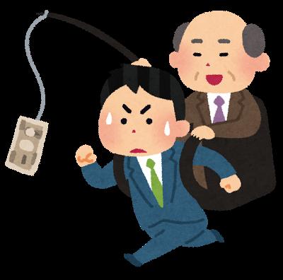 コンビニの正社員って300万円しかもらえないのか