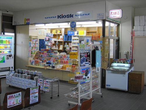 Kiosk_Nemuro_R