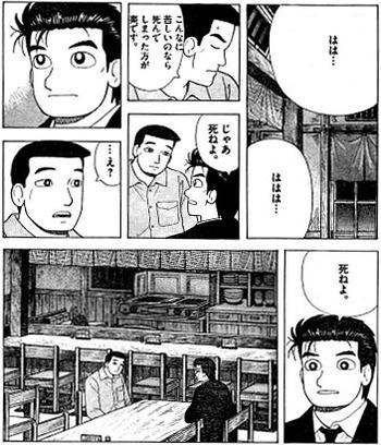 20080513_01