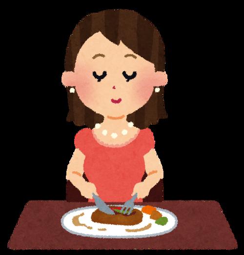 特別な飯って焼肉と寿司以外なんかある?