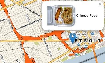 食べ残したご飯を共有できるiPhoneアプリが登場 開発「空腹な隣人に渡せて、余分なカロリー摂取も防げる」