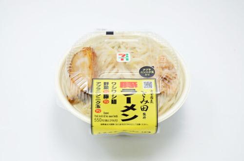 【朗報】セブンイレブンの豚ラーメン、40円値上げ