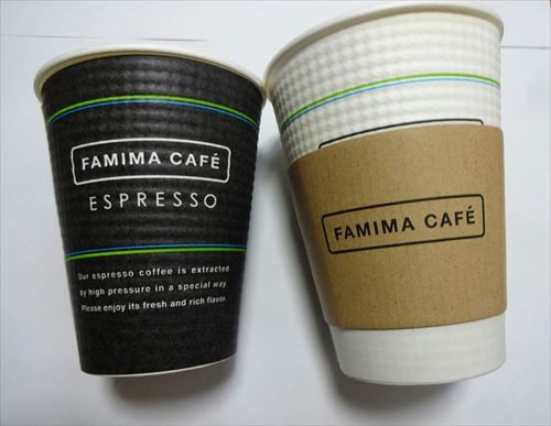 100円の安いコーヒーばっかり飲んでるんだけど500円のコーヒーだったらやっぱ5倍くらい美味いの?