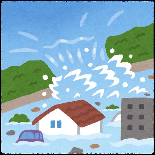 津波対策の堤防が内陸の水をせき止め浸水、決壊させて海側に水を抜く