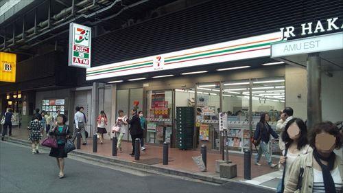 1200px-7-Eleven_JR_Hakata_Station_Shop_R