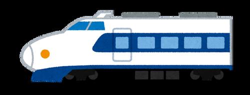 新幹線なんで食堂車廃止したん?