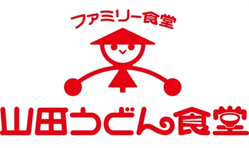 山田うどんが7月から屋号変更「ファミリー食堂 山田うどん食堂」に かかしのロゴマークも修正