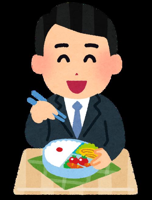 bentou_businessman