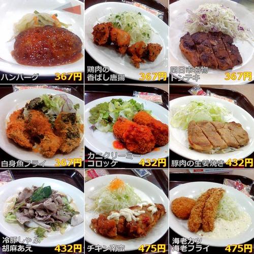 トヨタの食堂の食事wwwwwwwwwwwwww