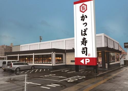 かっぱ寿司完全リニューアル…寿司が回らなくなり、自社開発タブレットで受注。3線の特急レーンで配達