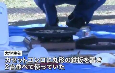 【悲報】大学生、カセットコンロを二台並べて使用し大爆発!6人が病院送り
