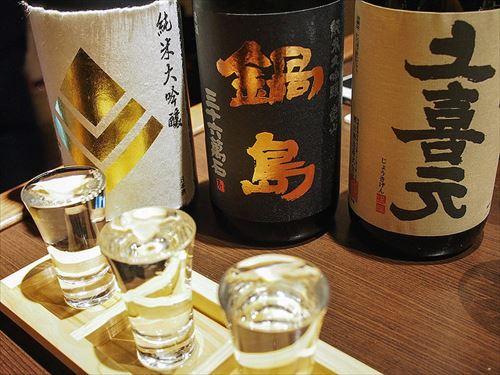 日本酒好きな人ちょっと来てくれ