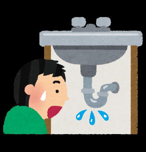 配水管詰まり修理、55万円請求…トラブル増加 相談件数2倍超えの124件 被害総額1・5倍の2380万円