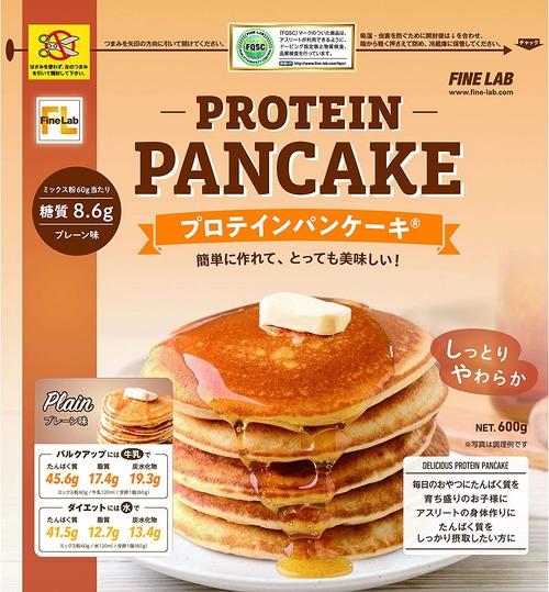 【朗報】最近ワイがハマってる『プロテインパンケーキ』、割とマジで美味しすぎてヤバい………………