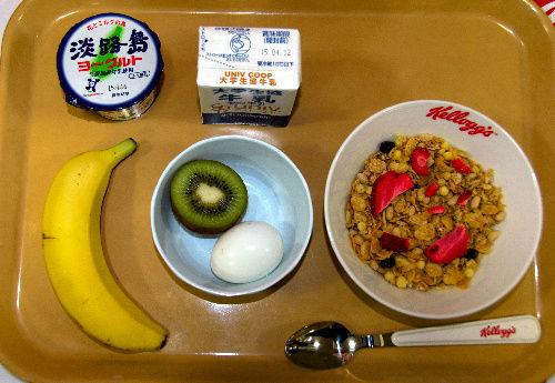【画像あり】大阪大学が学生食堂で無料朝食を始める