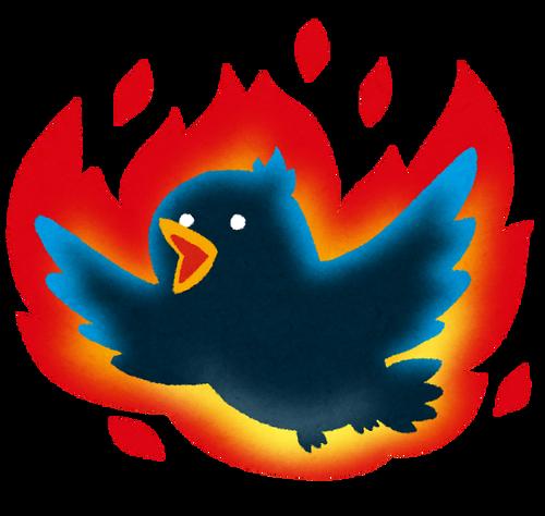 「サザエさん」が炎上 現実がコロナ禍の中でGWのレジャーは「不謹慎だ」