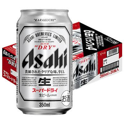 ビールの出荷量、6年連続最低に ビールではスーパードライ最強なのに