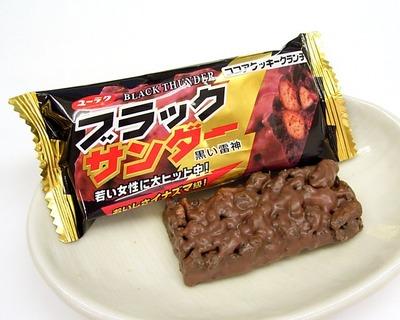 数あるチョコレート菓子の中で最強はブラックサンダー。