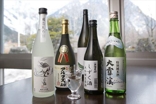 日本酒に自信ニキ来てくれ
