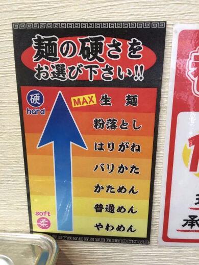 九州人って何でラーメンはとんこつラーメンしか食べないの?
