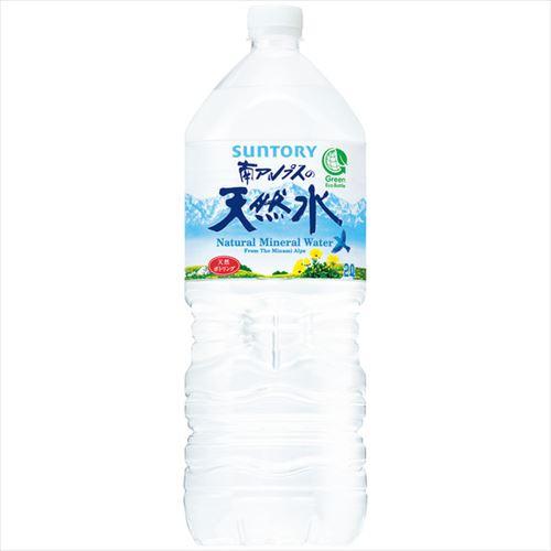 普段から水道水使ってたんやがスーパーで売ってる水に変えたら人生変わって草草ですよ