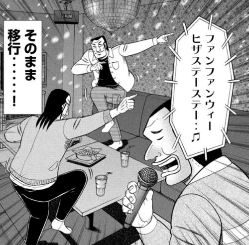 【速報】1日外出録ハンチョウ、面白い