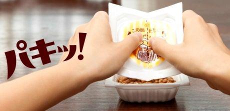納豆業界「パキッとたれ!」「ジェル状!」