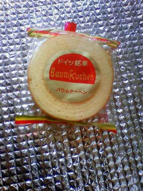 baumkuchen-zanmai-2010-02-13T20-44-24-1