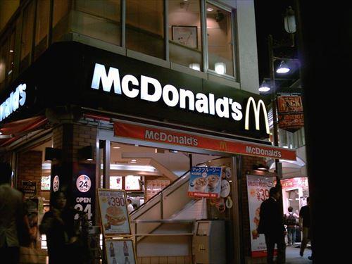 マクドナルドを略してマック←ファッ!?