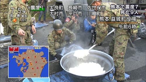 熊本地震の被災地で大量に飯を炊く自衛隊がちょっとカッコいい件