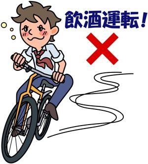自転車の飲酒事故で免停=自動車運転も危険と判断