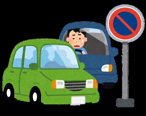 コンビニに1万時間超の無断駐車 車の所有者に921万円賠償命令