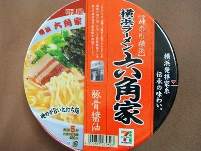 入間市のラーメン|『町田商店』特濃豚骨 ...