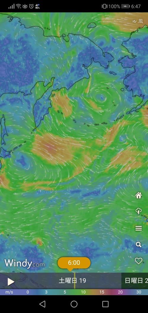 【悲報】元台風19号さん、952hpaになって北米で大暴れ