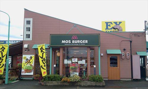 【悲報】モスバーガーが衰退した理由は絶対これ
