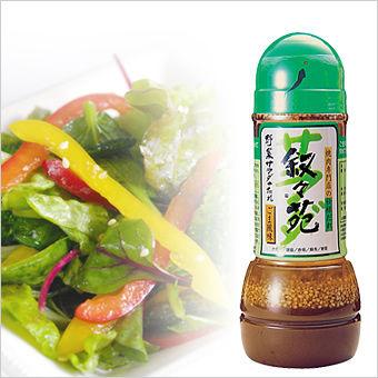 list_salad_main